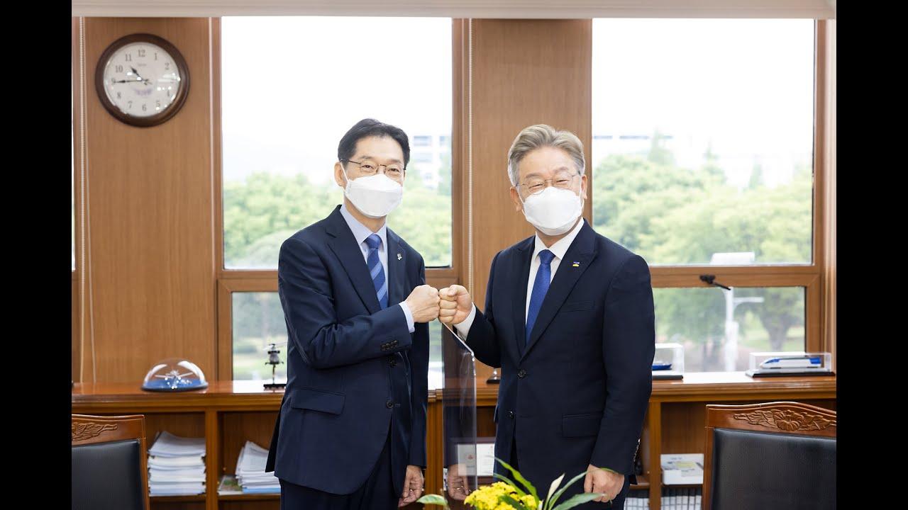 20210617  경기-경남, 정책현안 공동대응과 지속가능 발전 위해 정책협약 체결