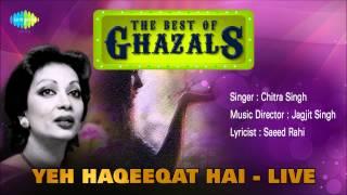 Yeh Haqeeqat Hai - (Live) | Ghazal Song | Chitra Singh