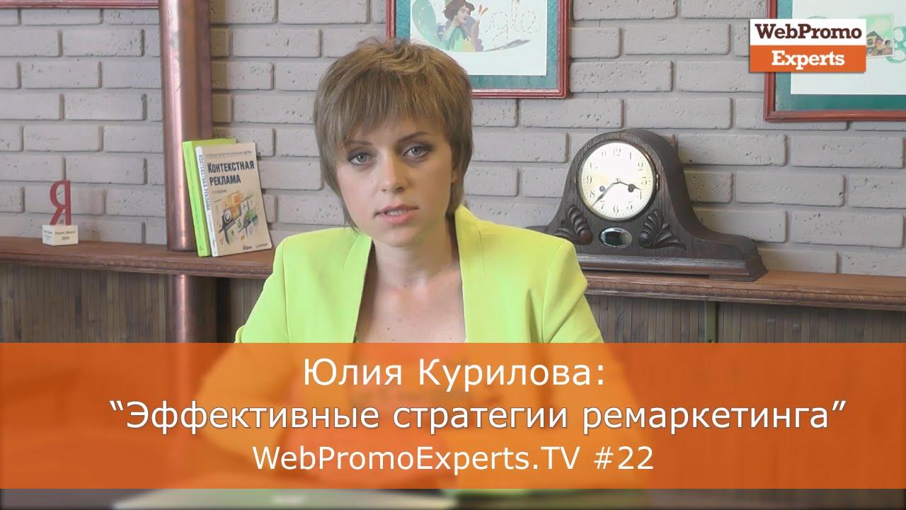 Юлия курилова работа тольятти для девушки