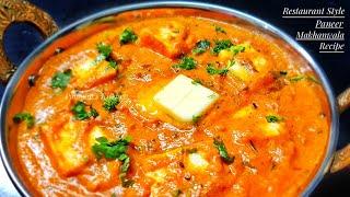 Perfect Paneer Makhanwala Recipe/ Restaurant Style Paneer Makhani Recipe - Special Mughlai Dish
