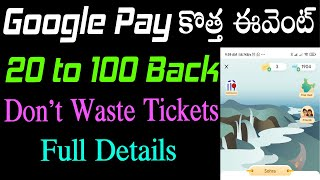Google pay new event | google pay new offer | google pay offer today | google pay free kilometers