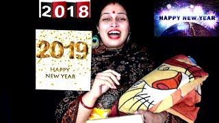 Happy New Year 2019 31st Night Bengali Funny