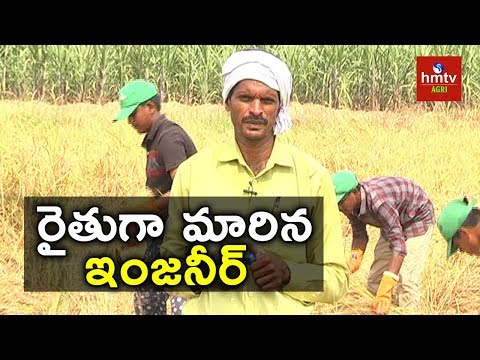 Natural Farming | Civil Engineer Chandra Venkateshwara Rao Turns Farmer | hmtv Agri