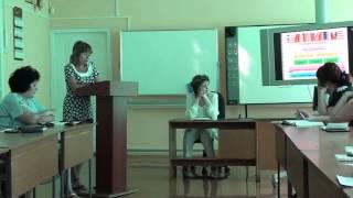 """Лисина О. П. - учитель начальных классов, урок- исследование по басне И.А.Крылова """"Ворона и лисица"""""""
