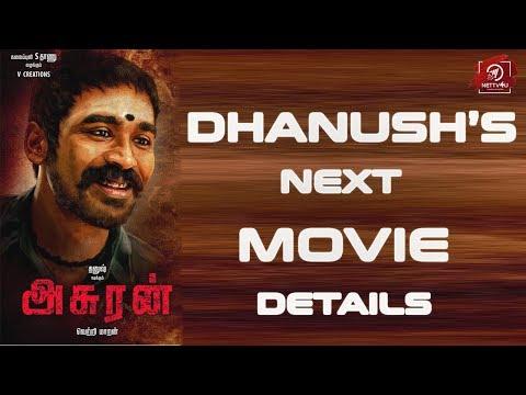 Dhanush's Next Movie Details I Dhanush I Vetrimaaran I Kalaipuli S. Thanu