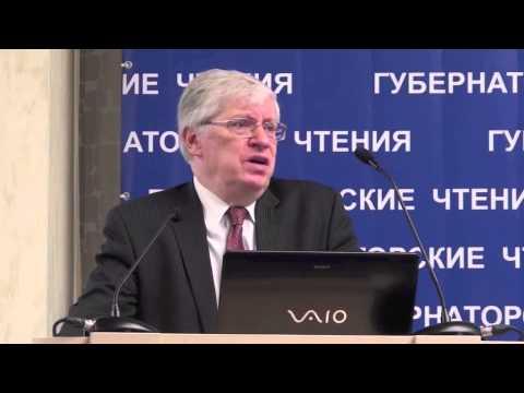 Леонид Григорьев профессор руководитель департамента мировой экономики Высшей школы экономики 1