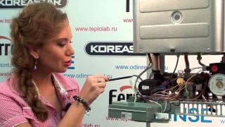 урок 4 Замена вторичного теплообменника в котлах Ferroli серии DIVA
