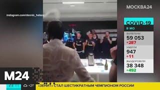 Зенит досрочно стал чемпионом России по футболу Москва 24