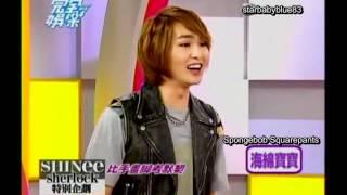 [ENG] 120629 SHINee on Showbiz Part 3