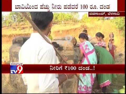 24 03 2017   12   TV9   Only 2 Buckets of water for Family