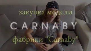 видео Carnaby - обувь женская: фото, отзывы