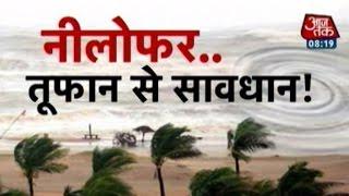 Cyclone Nilofar: Gujarat braces for Nov 1 landfall