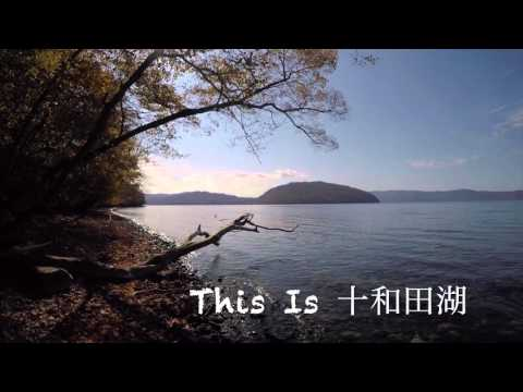 「ZEKKEI Japan」(日本の美しい風景や絶景を写真を、世界へ発信するオンラインメディア)