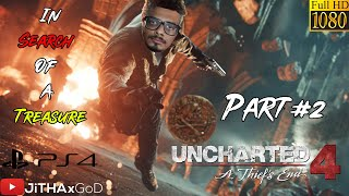 Uncharted 4 Thumbnail Free To Use But For That please Subscribe