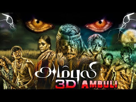 Tamil Superhit Movie - Ambuli - Full Movie...
