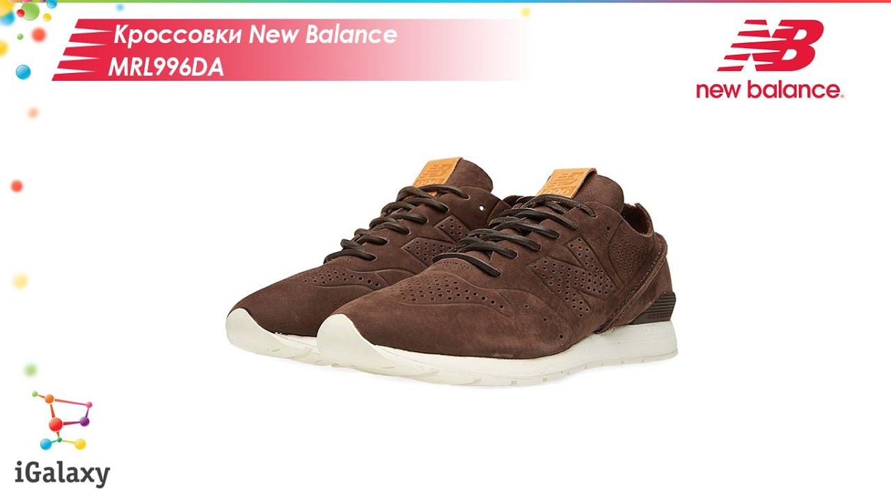 check out 73151 81c75 Кроссовки New Balance MRL996DA