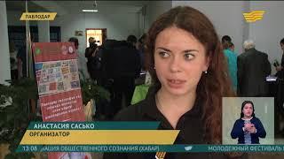 Ко Дню национальной валюты в Павлодаре открылась выставка