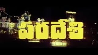 Repeat youtube video Paradesi telugu full movie 1998