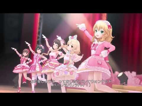 """【Vocaloid 4】""""Kiraa! Mankai Smile"""" キラッ! 満開スマイル (DERESUTE)"""
