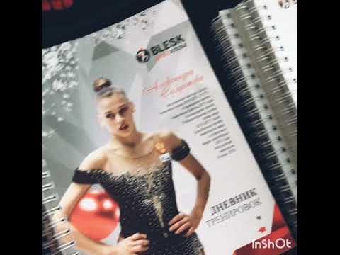 Художественная гимнастика ART-BLESK , магазин, сувениры к новому году