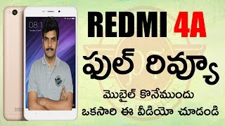 Xiaomi redmi 4a full review ll in telugu ll by prasad ll