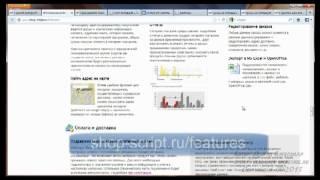 видео Обзор Shop-Script 5
