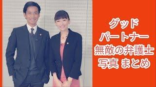 [DRAMA] ッドパートナー 無敵の弁護士 (2016, TV Asahi) インスタグラム...