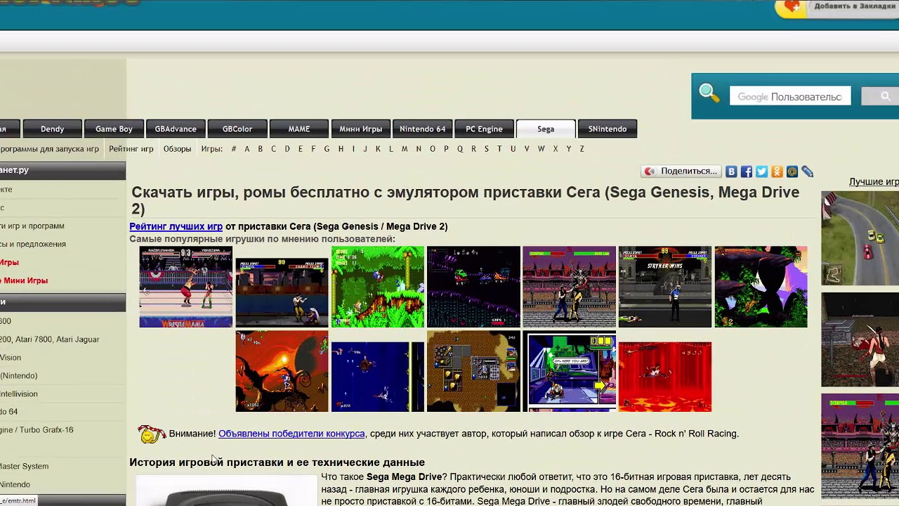 Денди игры » черепашки ниндзя 3: проект манхеттен онлайн | emulroom.