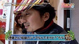 """浦和ラウンドも...やっと""""ときポイ3""""がおっ始まるよぉ~☆初回は""""み~ち..."""