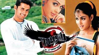 KazhukuFull Tamil Movie Online