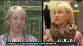 До и после! Как выглядеть молодо. Меняем образ женщины за 50.