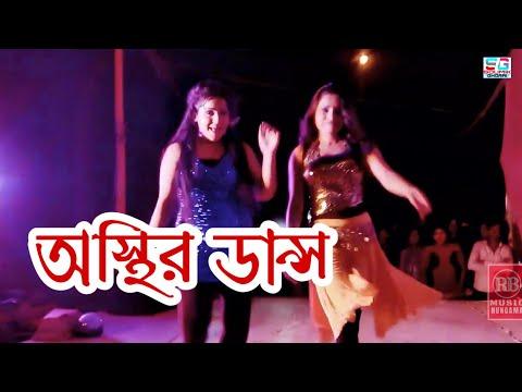 Ore Maiyare Tor Bijli Jhora Rup | ওরে মাইয়ারে তোর বিজলী ঝরা রুপ | Bangla Jatra Dance | TnxBD Online