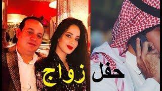 حفل زواج علاء الشابي من رملة ذويب.. وتدخل خطيبها السابق رجل الأعمال الخليجي مع والدها وشقيقتها