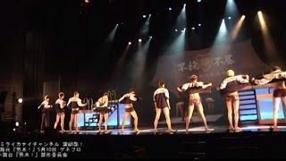 舞台『男水!』 ゲネプロレポート▷︎http://www.miraikanai.ch/cat162/17...