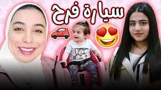 فلوق عقابنا حق حنان  😂- عائلة عدنان