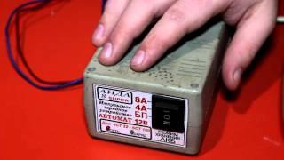 Обзор и техническое обслуживание автомобильного зарядного устройства АИДА