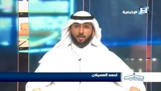 أصدقاء الإخبارية - احمد العسيلان