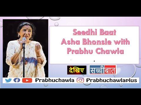 Seedhi Baat Asha Bhonsle with Prabhu Chawla