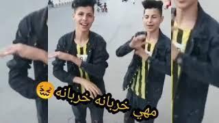 يزن وحمزة 😘😘 بطلت اعشق وأحب