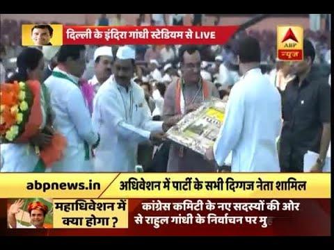 Congress' Plenary Session begins at Delhi's Indira Gandhi stadium