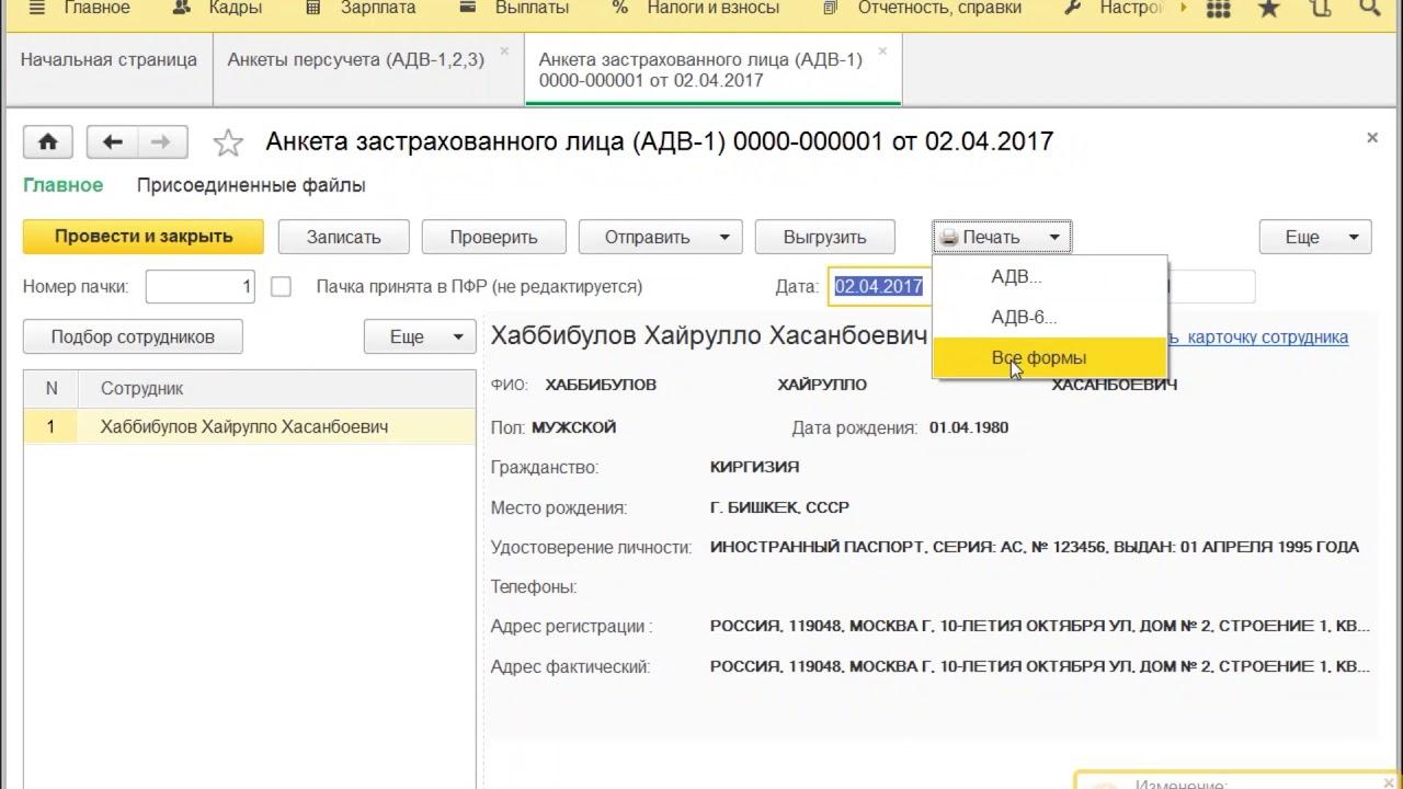 Кредит без документов и без справок в кизилюрте