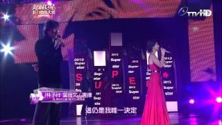 葉蒨文&林子祥 演唱:選擇