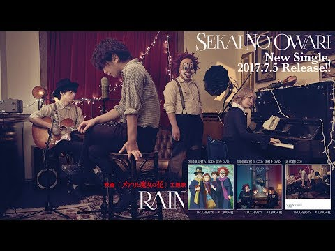 SEKAI NO OWARI「謎のDVD & 謎解きDVD for RAIN」トレーラー