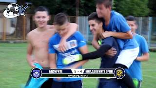 PENALTY SHOOTOUT АДЗУРИТЕ vs МЛАДОВСКИТЕ ОРЛИ
