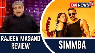 Simmba - Hindi Movie Trailer, Reviews, Songs