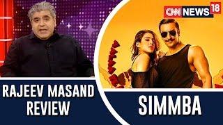 SIMMBA Movie Review By Rajeev Masand | Ranveer Singh, Sara Ali Khan