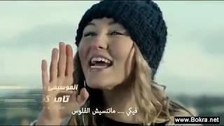 فيلم جدو حبيبي