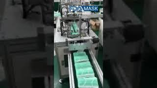 뜨거운 판매 공장 가격 자동 일회용 마스크 만드는 기계…