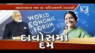 Climate change, terrorism grave concerns: PM Modi delivered a global statesman's speech | Vtv