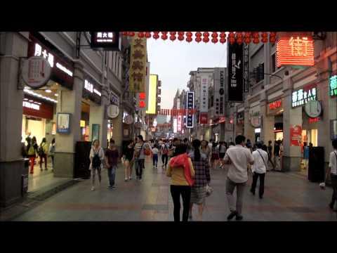 Shang Xia Jiu Pedestrian Street Guangzhou, China 2014 2